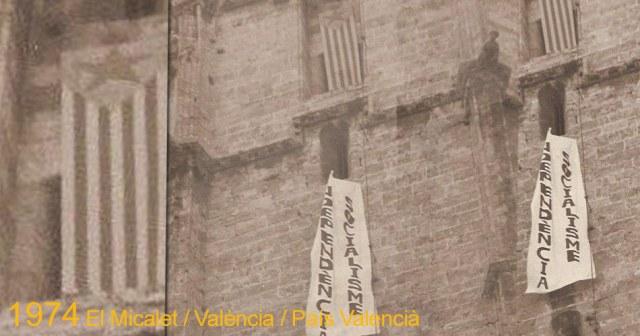 Estelada del PSAN. El Micalet de la Seu, València, 1974.