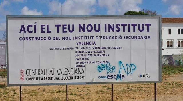 1453143302_142016_1453144846_noticia_normal