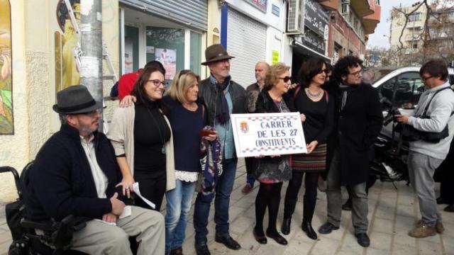 Membres de l'equip de Govern municipal d'Alacant, en el moment del primer canvi de nomenclàtor franquista a la ciutat. Foto/Ajuntament d'Alacant.